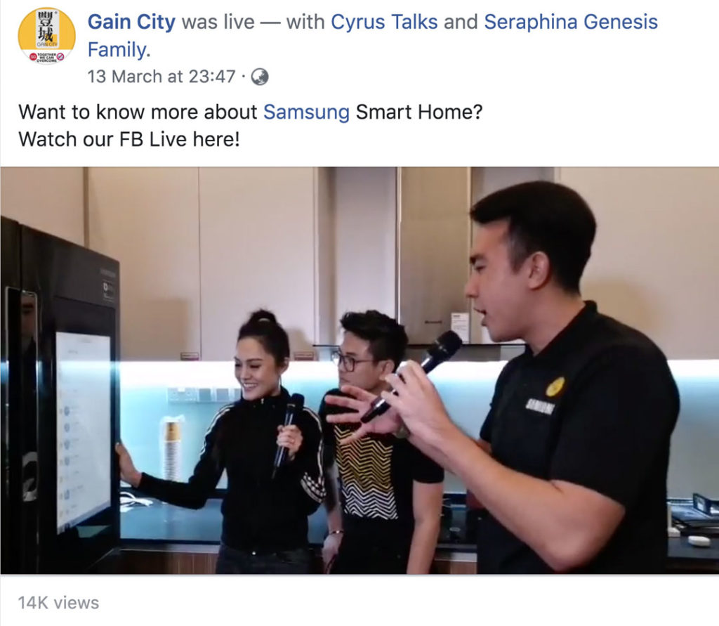 Gain City's live stream event of their technology show on Facebook