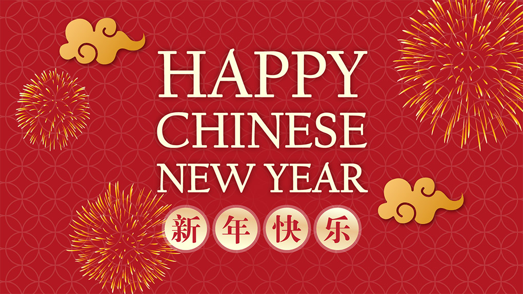 A generic Happy Chinese New Year greeting