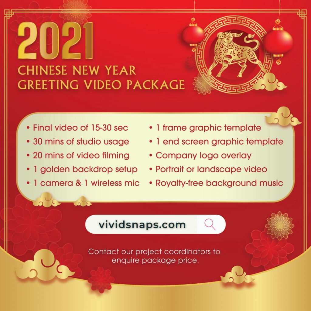 CNY Greeting Video Package
