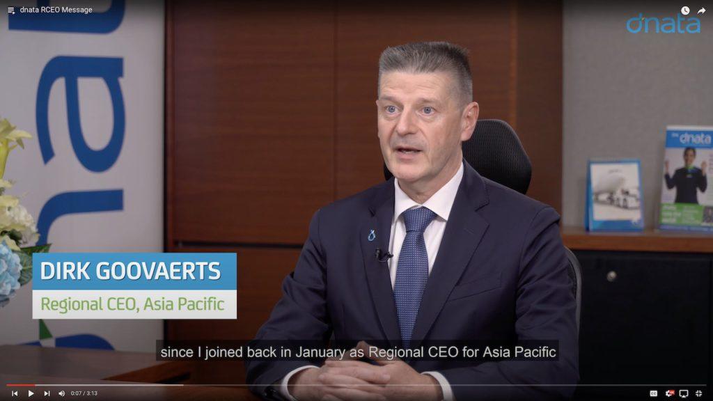 CEO Speech Filming Video Production Screenshot